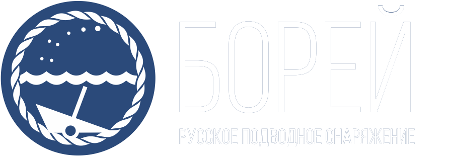 borey-logo-text-white-900x310-1